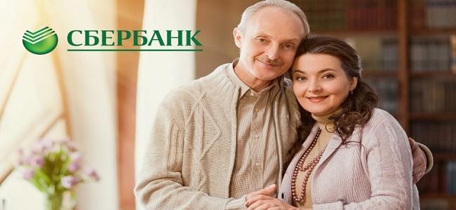рефинансирование кредитов для пенсионеров Сбербанк