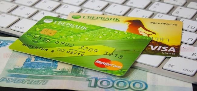 можно снять деньги с кредитной карты сбербанк 5221