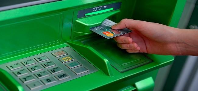снять деньги с кредитки Сбербанк