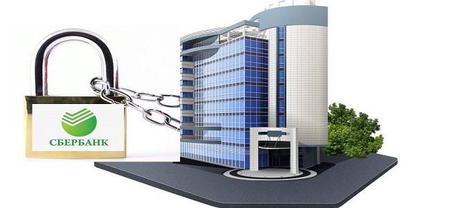 кредит онлайн под залог недвижимости goopti ru