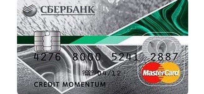 Кредитная карта Mastercard Momentum от Сбербанка