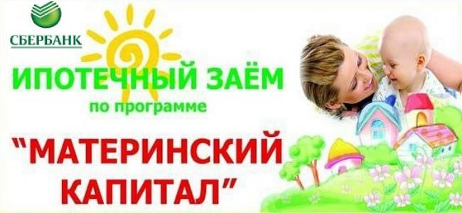 Где взять кредит без справки о доходах и поручителей наличными в новосибирске