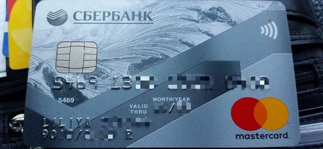 Условия кредитной карты Mastercard Standard от Сбербанка