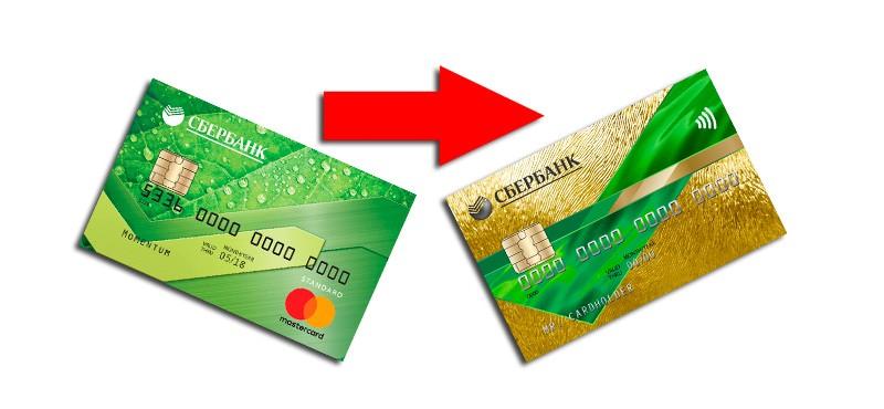 Перевести деньги с дебетовой карты на кредитную в Сбербанке