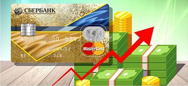 Через какое время Сбербанк повышает лимит по кредитной карте