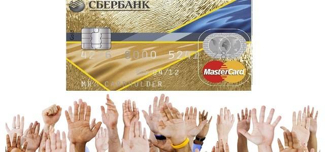 Кому можно получить кредитную карту Сбербанка