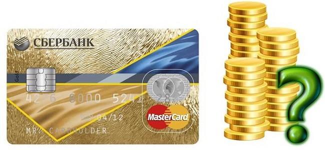 Максимальный кредитный лимит по карте Сбербанка