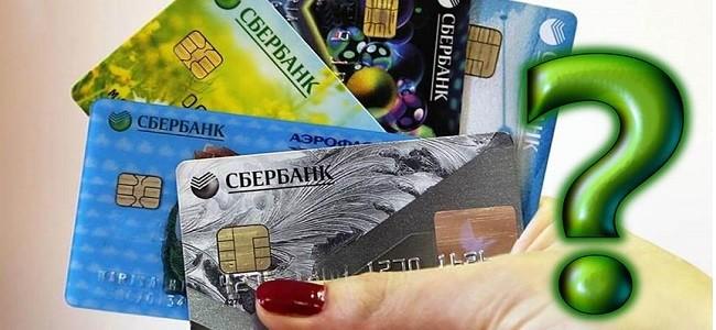 Стоит ли брать кредитку Сбербанка