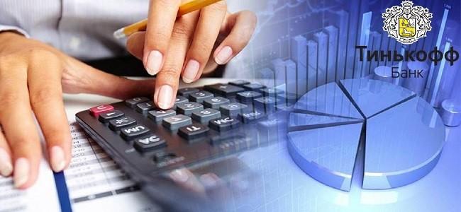 Что такое реструктуризация кредита в банке Тинькофф