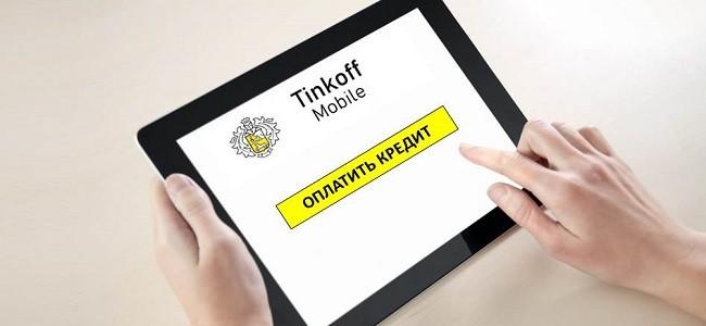 Как оплатить кредит Тинькофф Банка через приложение