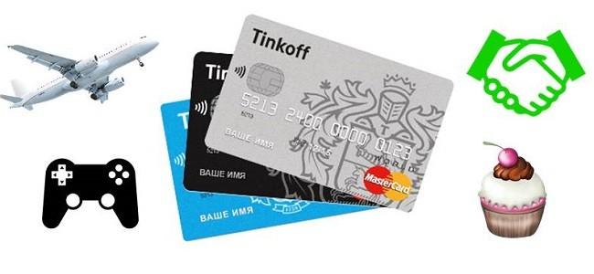 Баллы по кредитным картам Тинькофф