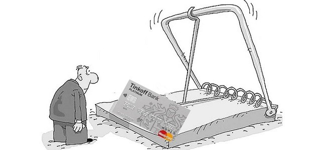Чем плоха кредитка Тинькофф Платинум