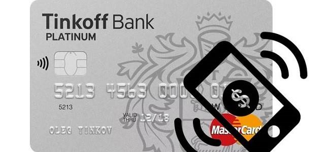 Как оплатить телефон кредитной картой Тинькофф