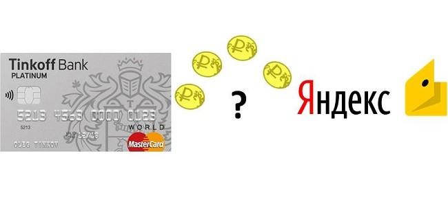 ли перевести деньги с кредитной карты 072 у