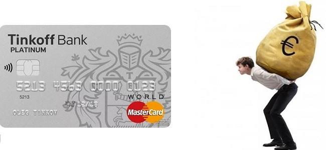 Как полностью погасить кредитную карту Тинькофф
