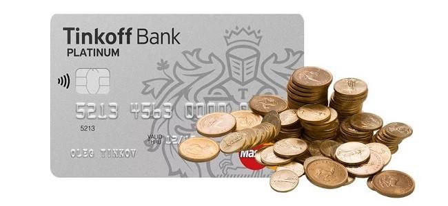 Как внести минимальный платеж на кредитную карту Тинькофф