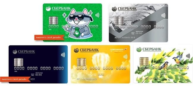 Какая кредитная карта Сбербанка самая выгодная