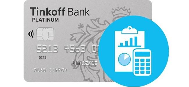 Тарифы по кредитной карте Тинькофф Платинум