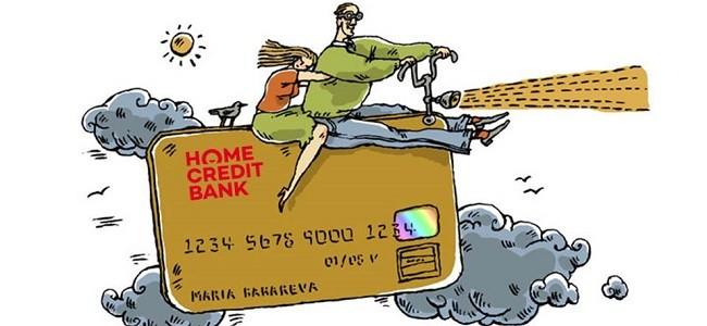 Активация кредитной карты Хоум Кредит Банка