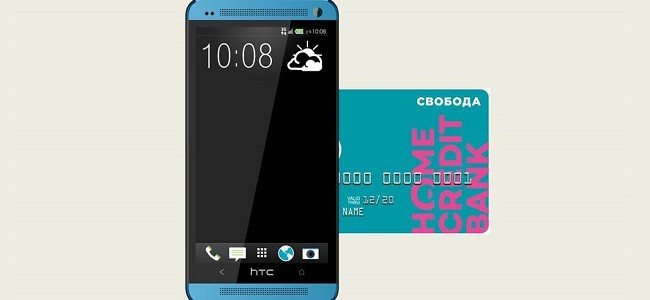 онлайн кредит через телефон по номеру карты