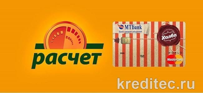 кредит наличными 200000 рублей на 5 лет
