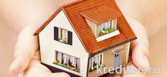 Кредит на завершение строительства дома