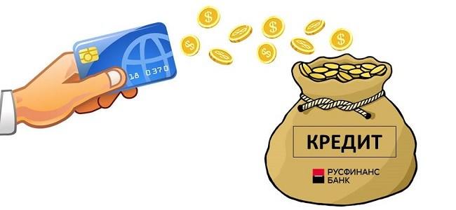 русфинанс банк оплата кредита банковской картой