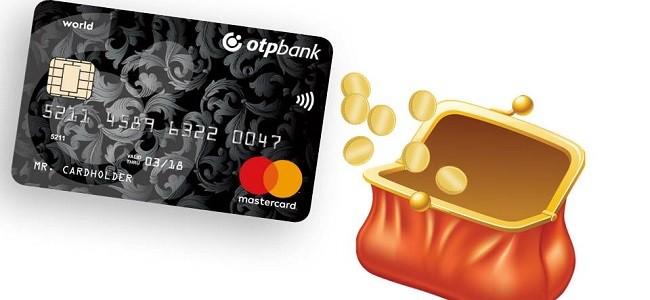 Снятие наличных с кредитки ОТП Банка