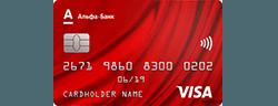 как оформить кредит в тинькофф банке по телефону