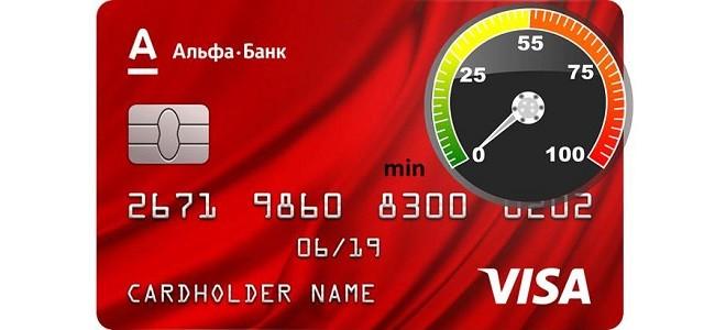 Минимальный лимит кредитной карты Альфа Банка