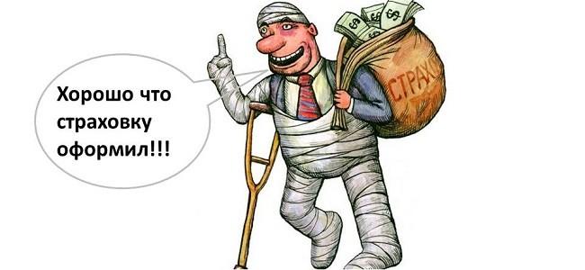 Страховка при рефинансировании кредитов ВТБ
