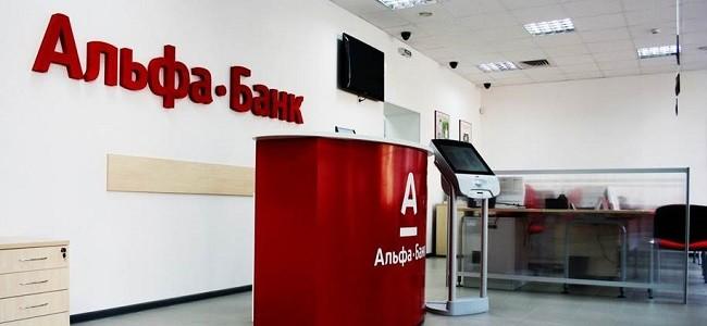 Условия товарного кредита в Альфа Банке
