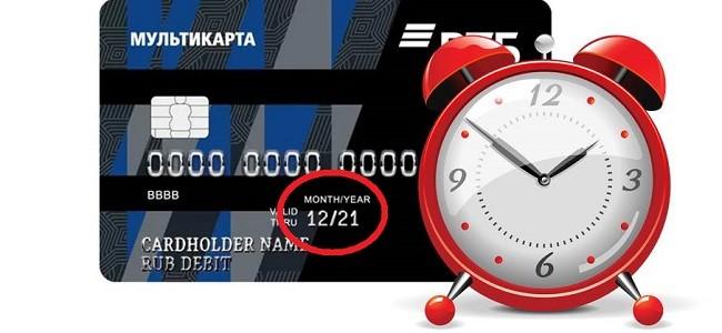 срок кредитной карты втб