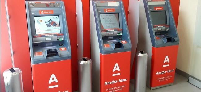 Как пополнить кредитную карту Альфа Банка через терминал
