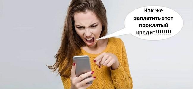Как с телефона оплатить кредит Альфа Банка