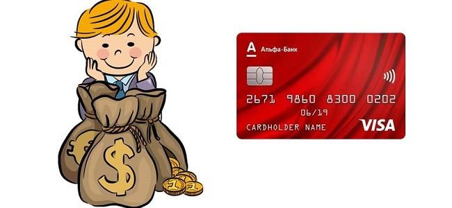 Как заработать на кредитной карте Альфа Банка