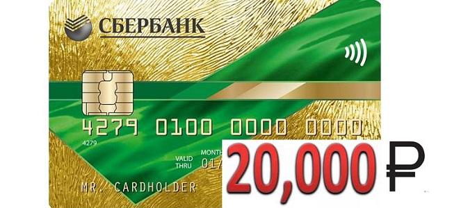 где взять кредит 20000 рублей как перевести деньги с телефона мтс на другой телефон мтс