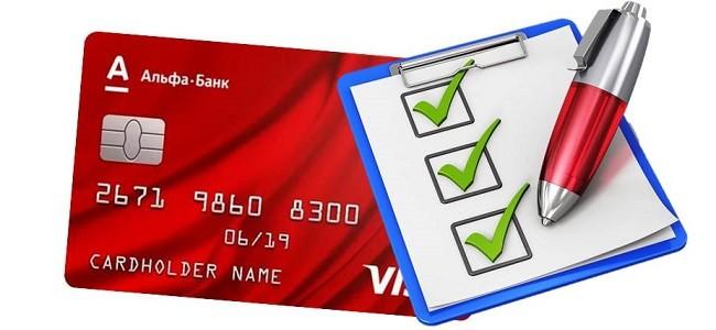 Простое объяснение условий кредитки 100 дней без процентов Альфа Банка