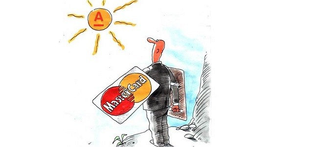 какие документы нужны для получения кредитной карты в альфа банке восточный экспресс банк онлайн приложение