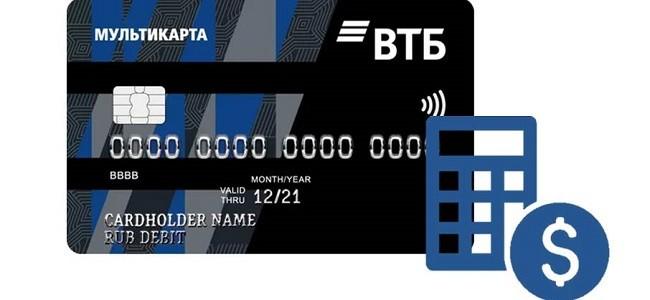 Тарифы по кредитным картам ВТБ