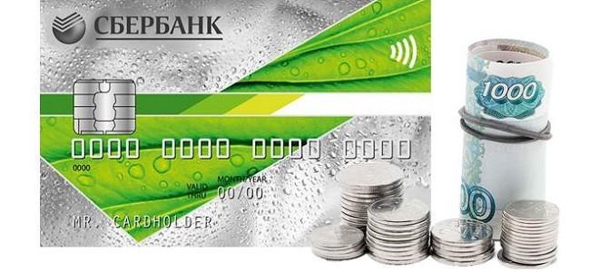 Как узнать минимальный платеж по кредитной карте Сбербанка