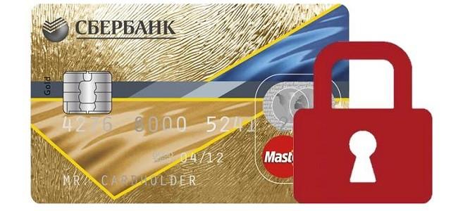 Как восстановить кредитную карту Сбербанка после блокировки