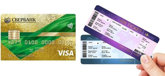 Можно ли оплатить авиабилеты кредитной картой Сбербанка