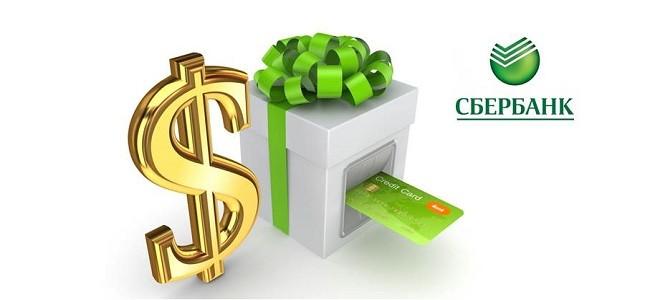 Можно ли оплатить кредит Сбербанка кредитной картой