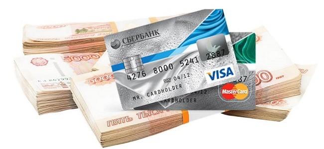 сходство дебетовой и кредитной карты