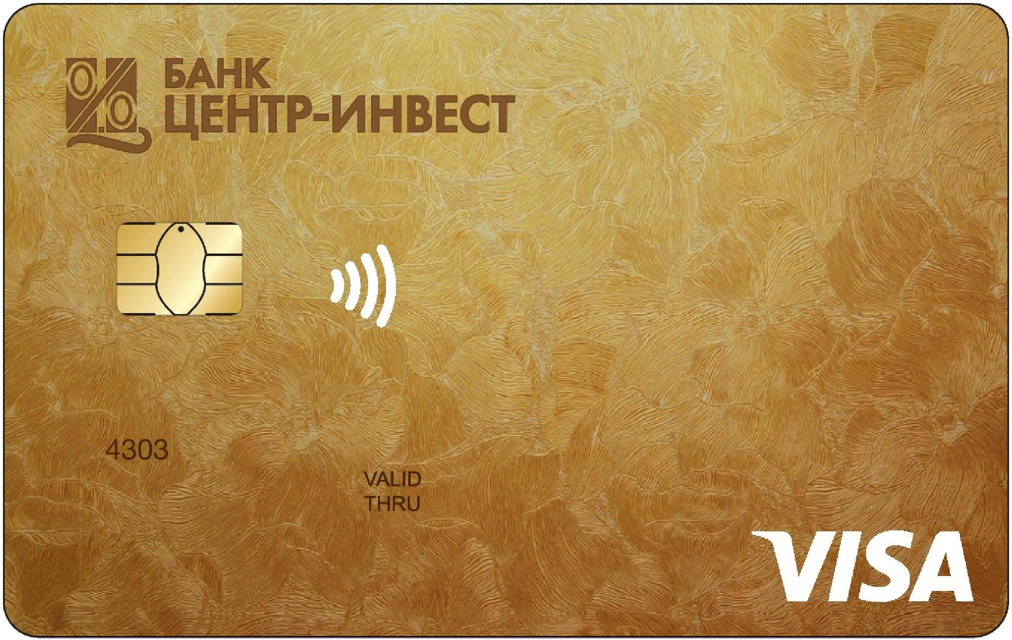 Центр Инвест кредитная карта