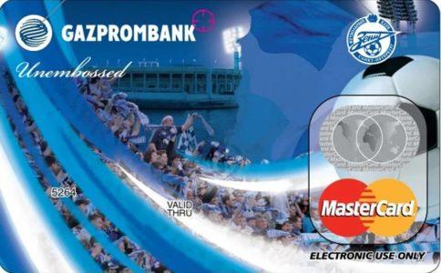 карточка Газпромбанка