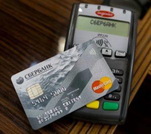 кредиткой только безналичный расчет