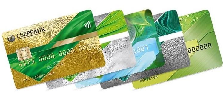линейка кредитных карт Сбера