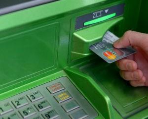 Находим банкомат